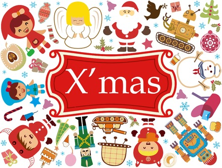 Christmas Toy Gift Elements 2 Vector