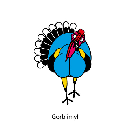 Cartoon character farm bird. A funny cool turkey stands and tilts his head to grimace with his beak open against a white background. Vector illustration. Oh shit!