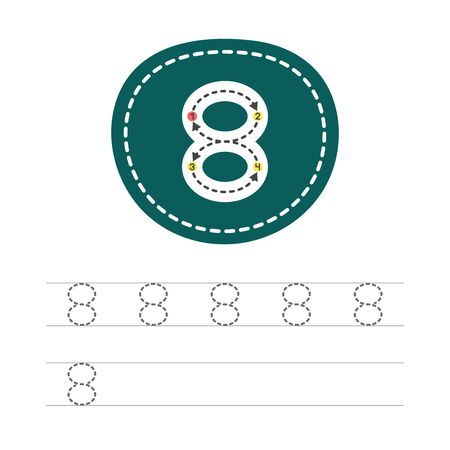 Learning to write a number - 8. A practical sheet from a set of exercises for the development and education of children. Writing a number eight. Vector illustration. Иллюстрация