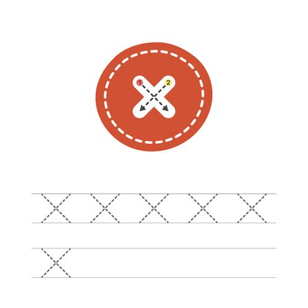 Learning to write a sign multiplication. A practical sheet from a set of exercises for the development and education of children. Writing a math sign. Vector illustration.