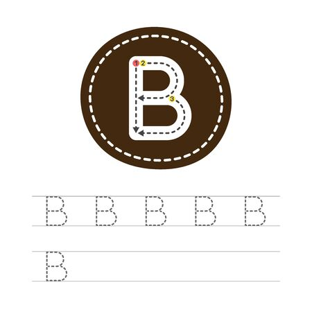 Learning to write a letter - B. A practical sheet from a set of exercises for the development and education of children. Writing a letter from the English alphabet. Vector illustration. Иллюстрация
