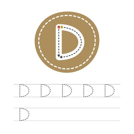 Learning to write a letter - D. A practical sheet from a set of exercises for the development and education of children. Writing a letter from the English alphabet. Vector illustration. 일러스트