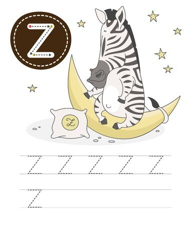 Learning to write a letter - Z. A practical sheet from a set of exercises game for kids. Cartoon funny african animal with letter. Spelling the alphabet. Child development and education. Zebra - Vector. Çizim