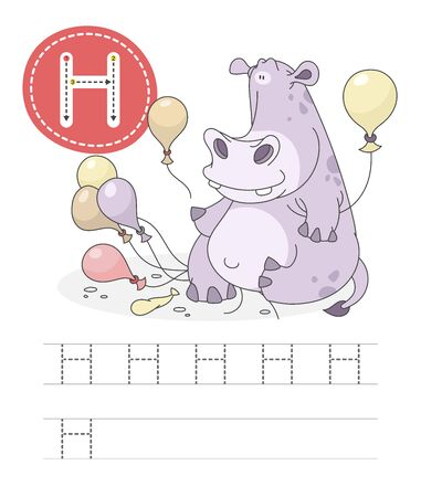Learning to write a letter - H. A practical sheet from a set of exercises game for kids. Cartoon funny animal with letter. Spelling the alphabet. Child development and education. Hippopotamus - Vector.