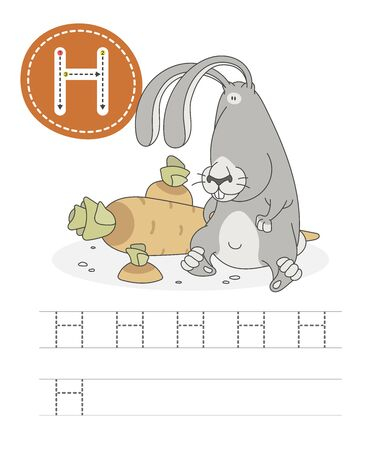Learning to write a letter - H. A practical sheet from a set of exercises game for kids. Cartoon funny forest animal with letter. Spelling the alphabet. Child development and education. Hare - Vector.