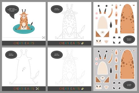 Fun Lessons - DIY. Set of cards for childrens creativity. Original funny giraffe, coloring book, character connection by dots, template for applique, package of stickers and set for cutting - Vector