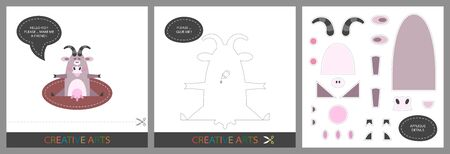 Fun Lessons for Kids - DIY. Set of cards for child creativity. Original funny goat, template for character applique and cutting set - Vector  イラスト・ベクター素材