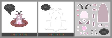 Fun Lessons for Kids - DIY. Set of cards for childrens creativity. Original funny goat, template for character applique and set of stickers for sticking on a template - Vector