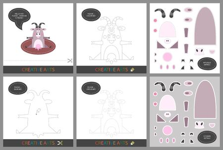 Fun Lessons - DIY! Set of cards for childrens creativity. Original funny goat, coloring book, character connection by dots, template for applique, package of stickers and set for cutting - Vector  イラスト・ベクター素材