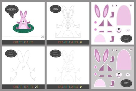 Fun Lessons - DIY. Set of cards for child creativity. Original funny bear, coloring book, character connection by dots, template for applique, package of stickers and set for cutting - Vector 일러스트