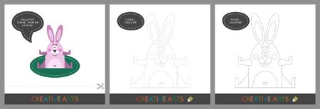 Fun Lessons for Kids - DIY. Set of cards for child creativity. Original funny bear, character template for connecting by dots and silhouette for coloring - Vector
