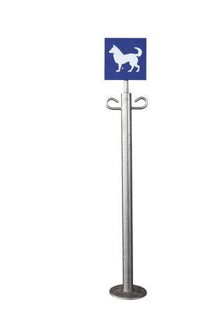 Metal pole for dog tying in the public place like outside a shop isolated on white Stock Photo