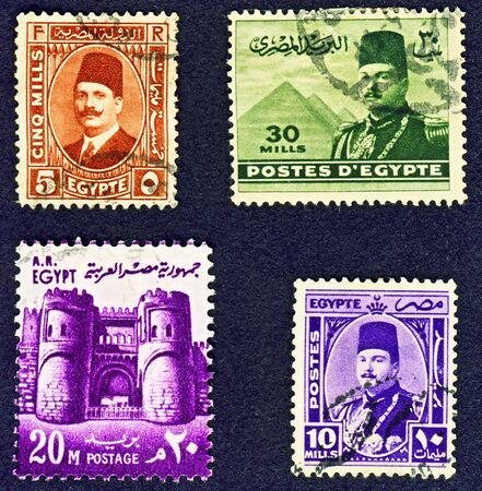 farouk: 4 old postage stamps from Egypt