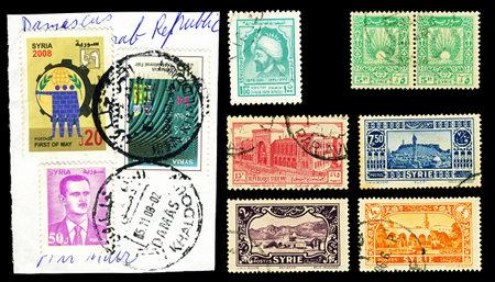 syria: Postally verwendet Briefmarken der Arabischen Republik Syrien