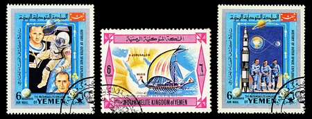 Used stamps of the Kingdom of Yemen: space exploration and Queen of Shebas visit to KIng Solomon  centuries BC Stock Photo
