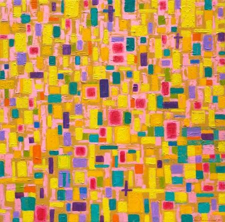 Yellow Land, Acrylic on Canvas, 100 x 100 cm., 2011Artist : Opas Chotiphantawanon Banque d'images
