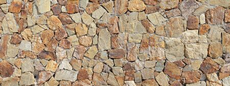 gothic build: Panorama of Brown Stone Wall Background and Texture Photo