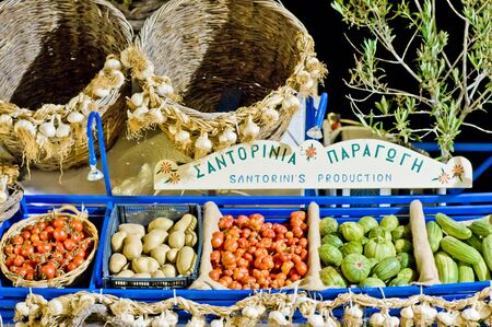 Mediterranean Fruits and Vegetables taken on a greece market photo