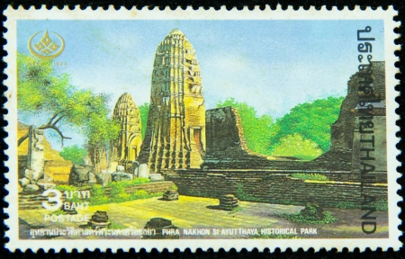 THAILAND - CIRCA 1994 A postage stamp printed in Thailand, shows image of Phra Nakhon Si Ayutthaya Historical Park, circa 1994 Stock Photo - 17011924