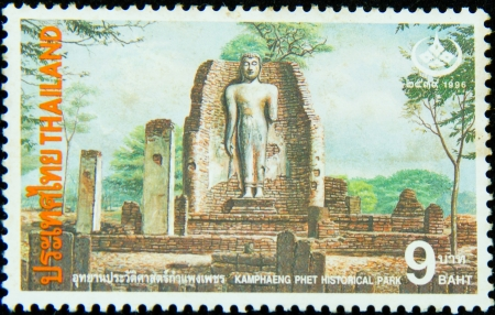 THAILAND - CIRCA 1996 A postage stamp printed in Thailand, shows image of Kamphaeng Phet Historical Park, circa 1996 Stock Photo