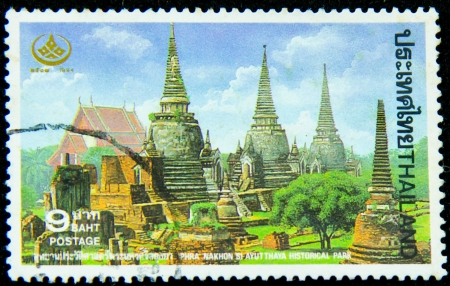 THAILAND - CIRCA 1994 A postage stamp printed in Thailand, shows image of Kamphaeng Phet Historical Park, circa 1994 Stock Photo - 17011932