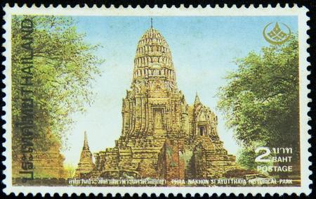 THAILAND - CIRCA 1994 A postage stamp printed in Thailand, shows image of Phra Nakhon Si Ayutthaya Historical Park, circa 1994 Stock Photo