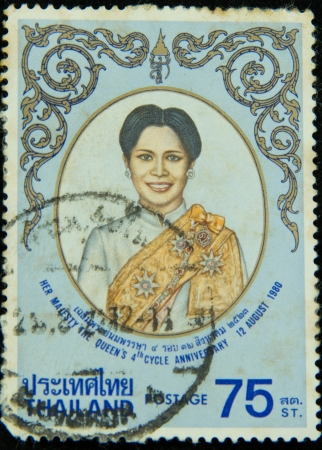historica: A stamp printed in Thailand shows portrait of Bhumibol Adulyadej Rama IX of Thailand (glasses), circa 1951-1960 Editorial
