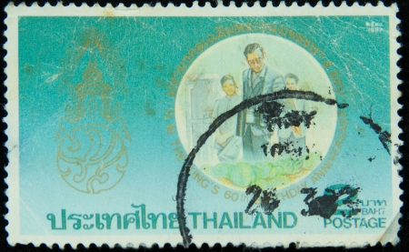 A stamp printed in Thailand shows portrait of Bhumibol Adulyadej Rama IX of Thailand,circa 1987 Stock Photo - 17003406