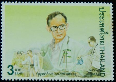A stamp printed in Thailand shows portrait of Bhumibol Adulyadej Rama IX of Thailand ,Golden jubilee, circa 1996 Stock Photo - 17003382