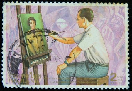 ix: A stamp printed in Thailand shows portrait of Bhumibol Adulyadej Rama IX of Thailand,70th Anniversary of His Majesty King Bhumibol Adulyadej 1997