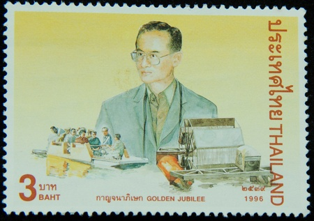ix: A stamp printed in Thailand shows portrait of Bhumibol Adulyadej Rama IX of Thailand ,Golden jubilee, circa 1996 Editorial