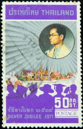 ix portrait: A stamp printed in Thailand shows portrait of Bhumibol Adulyadej Rama IX of Thailand,Silver jubilee 1971