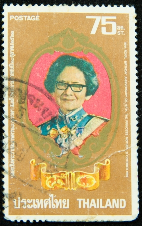 A stamp printed in Thailand shows,80 Royal birthday anniversary of H.R.H. The Princess mother 21 October 1980