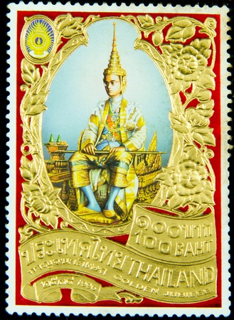 A stamp printed in Thailand shows portrait of Bhumibol Adulyadej Rama IX of Thailand ,Golden jubilee, circa 1996