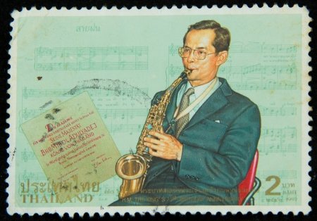 A stamp printed in Thailand shows portrait of Bhumibol Adulyadej Rama IX of Thailand Stock Photo - 17003393