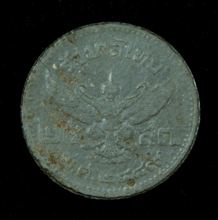 Old coin in Thailand, which is obsolete today Stock Photo - 17142790