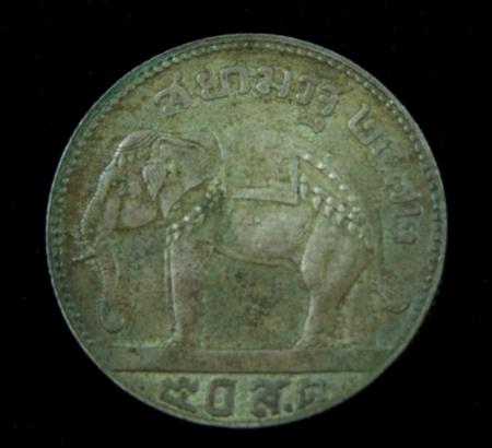 Old coin in Thailand, which is obsolete today Stock Photo - 17142811