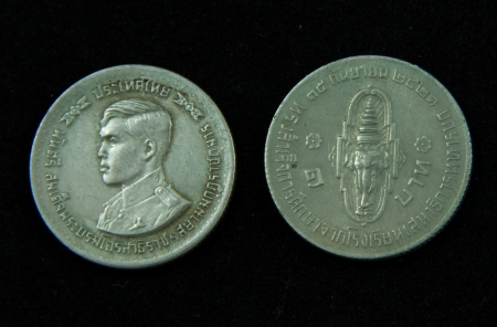 Old coins in Thailand, which is obsolete today Stock Photo - 17142844