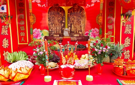 Prayer Table: The Table For Respect To God Chinese Style