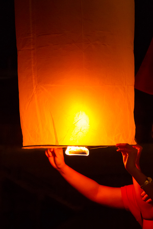 Lantern in Loy Krathong festival photo