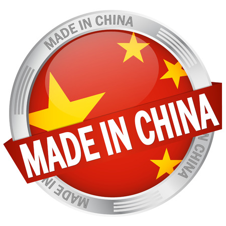 made in china: button MADE IN CHINA