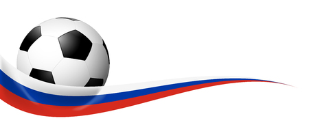 Soccer ball behind banner with russian national colors Çizim