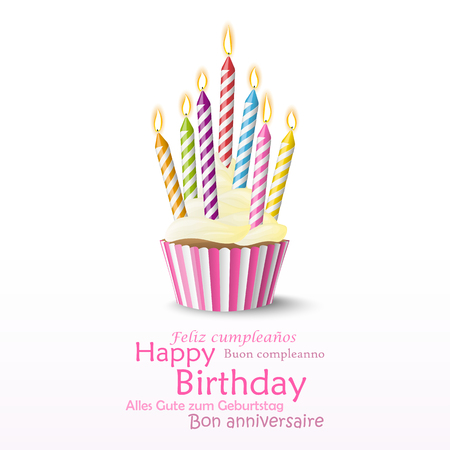 sweet vector cupcake with colored candles for birthday Illustration