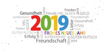 mehrfarbige Wortwolke mit Neujahrsgrüßen 2019 und weißem Hintergrund Vektorgrafik