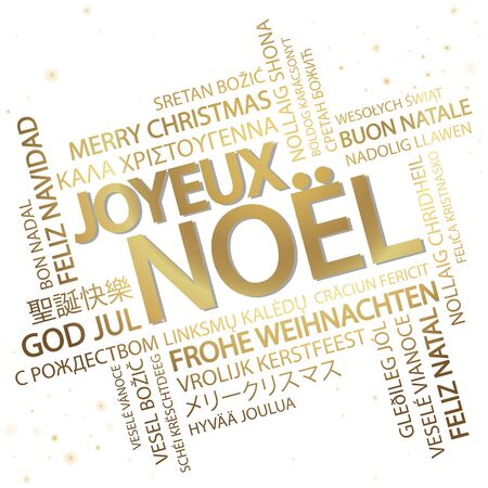 Word cloud with text Merry Christmas in different languages, in the middle one oversized and bold written in French Illusztráció