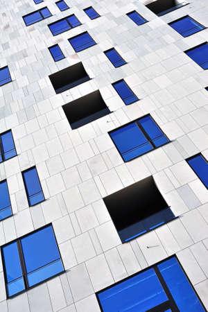 futuristically: modern building Hamburg