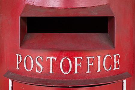 pillar box: Close up shot of red British pillar box shot from the front.