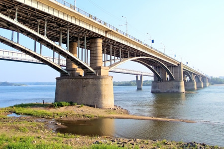 novosibirsk: Bridge over river Ob in the summer. Russia, Novosibirsk