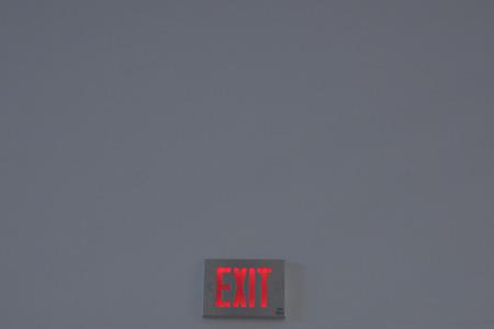 exit: exit Stock Photo