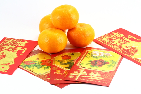 envelop: Chinese New Year orange and gift envelop CNY